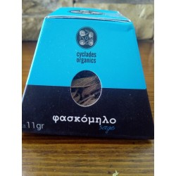 Ελληνικό Φασκόμηλο,cyclades organics.