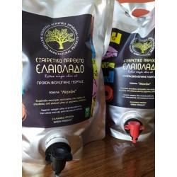 Organic oil manaki 5 litr.